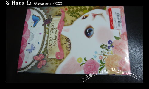 20090216 貓貓貼紙組
