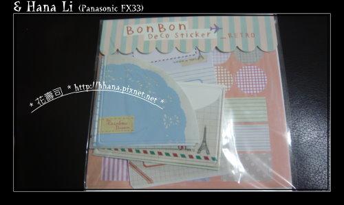 20090216 特色貼紙夾
