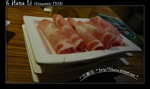 20090118 鍋大爺