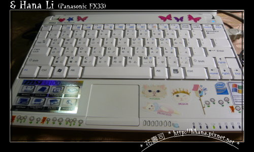 20090226 筆電裝飾