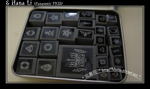 20090228 珠寶DIY組合