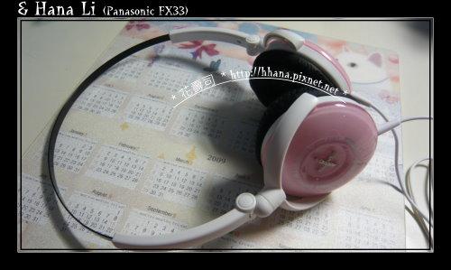 20090123 鐵三角鈕釦耳機
