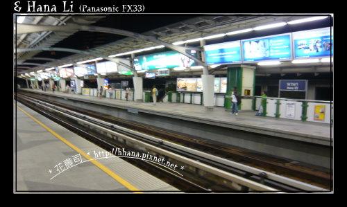 20081108 BTS Station