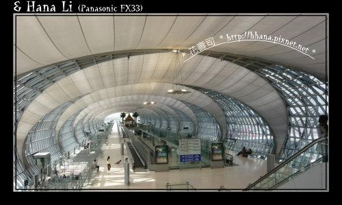 20081109 BKK airport