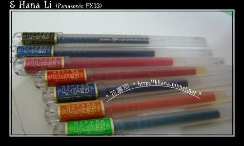 200902 Pen Collection