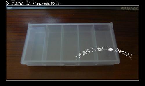 20090608 大創小盒子