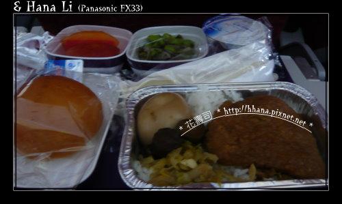 20090613 台北直飛上海