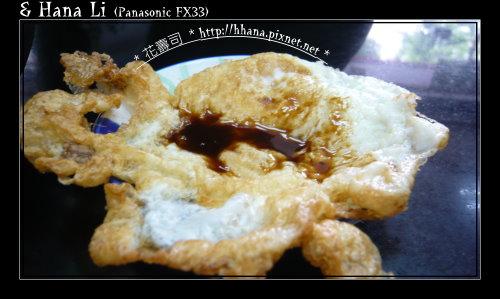 20090614 桂林米粉