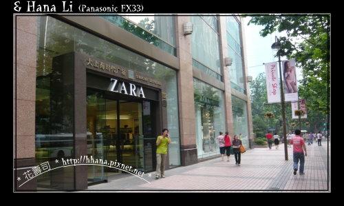 20090614 ZARA