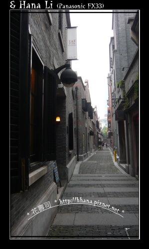 20090614 新天地