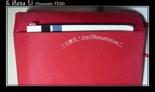 20090901 HOBBO手帳