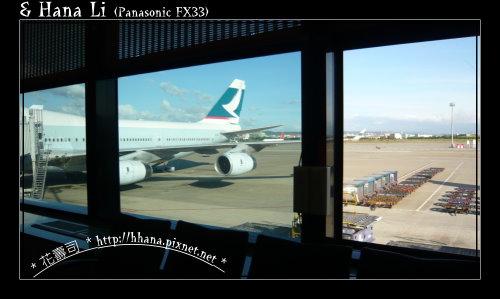 20090926 Taoyuan Airport