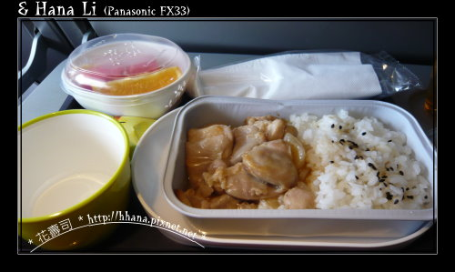 20090926 Food
