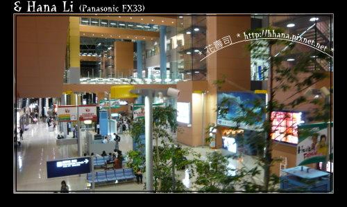 20090926 Kansai Airport