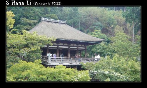 20090927 Kiyomizu