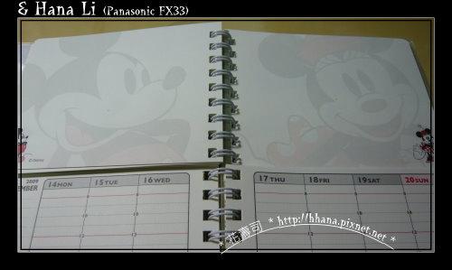 20091001 雙層手帳