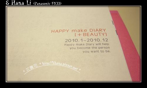 2010 HAPPY make DIARY