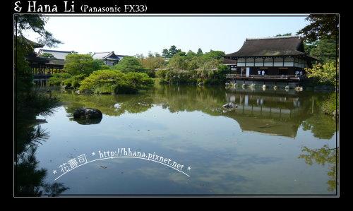 20090927 平安神宮