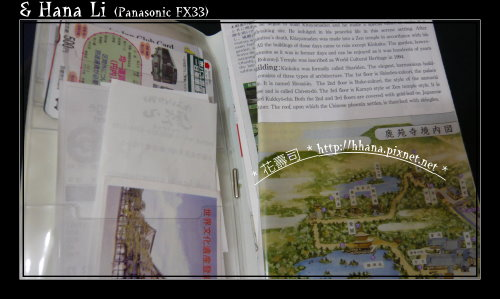 20100110 Travel