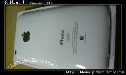 20100522 iphone