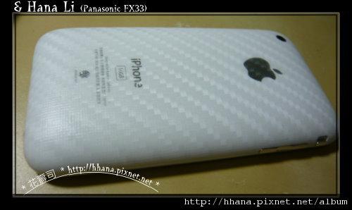 20100523 iPhone貼膜