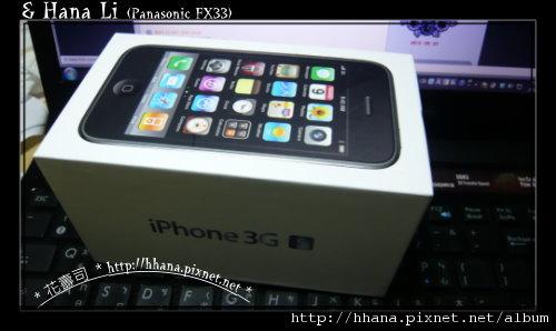 20100523 iPhone Box