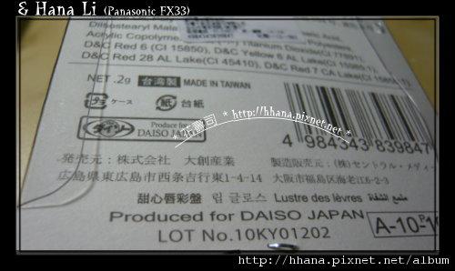 201005 DAISO