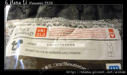 201007 Uniqlo