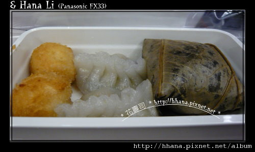 20101026 華航餐