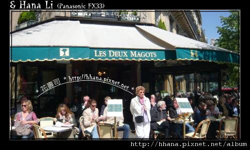 20100423 LES DEUX MAGOTS