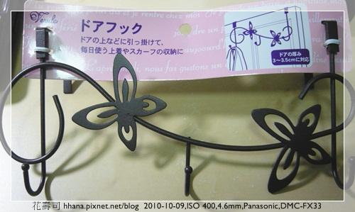 201010 彩遊館