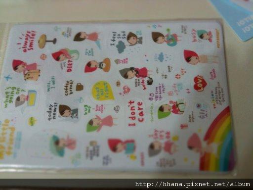 201101 Taobao