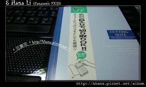 201011 DAISO
