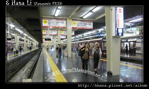 20090927 Osaka