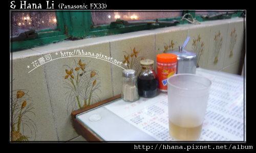 20100903 美都餐室