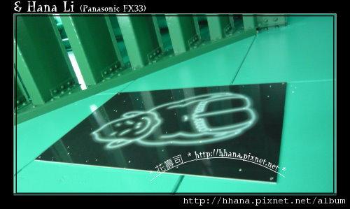 20090929 Tsutenkaku