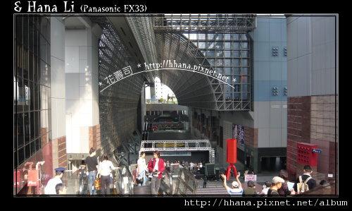 20090927 Kyoto Eki