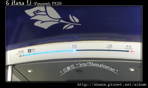 20100901 HK