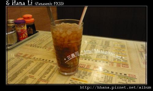 20101026 源記