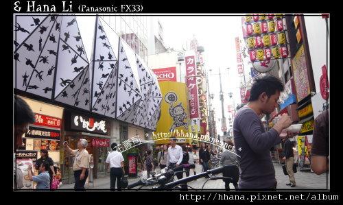 20090928 Osaka