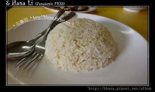 20091010 food
