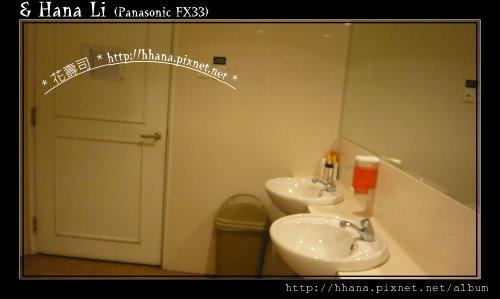 20091010 hangout