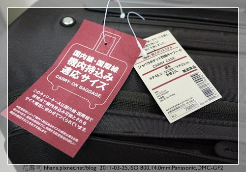 20110313 誠屋拉麵