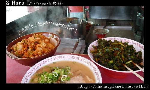 20090928 金龍拉麵