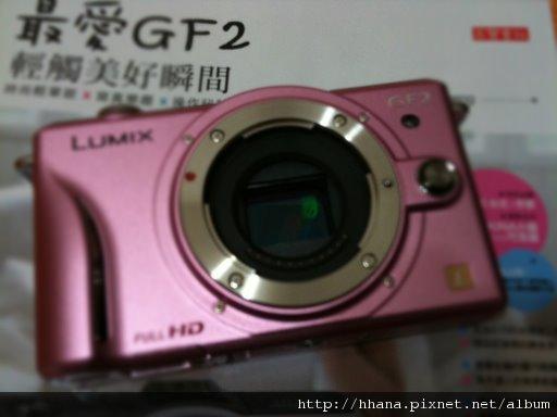201101 GF-2