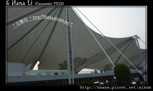 20100804 Shanghai Expo