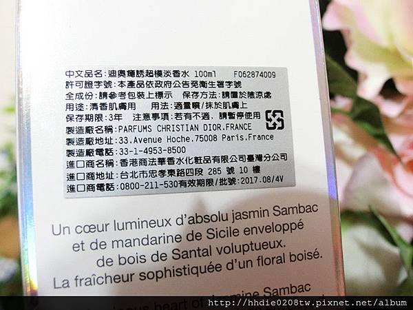 5 (36).jpg