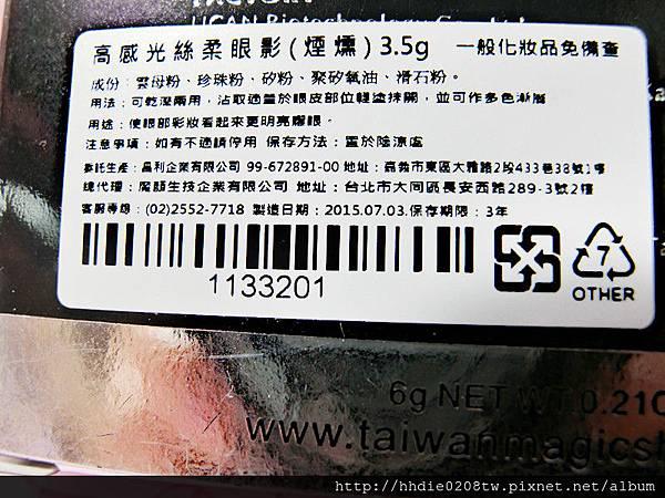 CIMG3672_副本