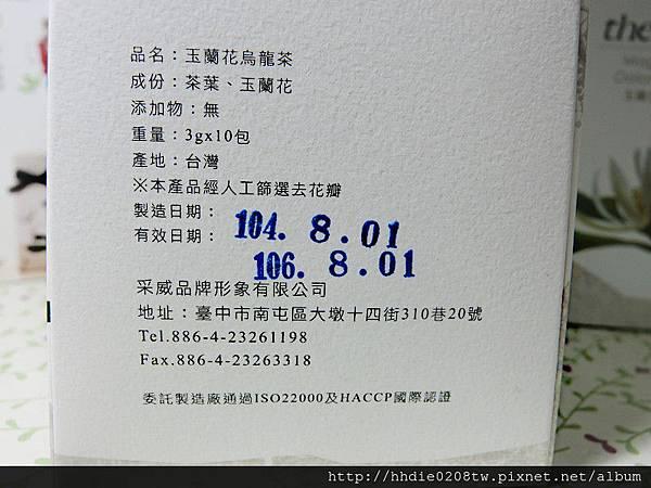 2 (25).jpg