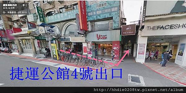QQ圖片20160509143740_副本